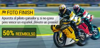 bwin promocion MotoGP GP Jerez 6 mayo