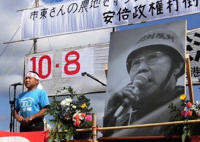 http://doro-chiba.org/nikkan_dc/n2017_07_12/n8350.htm