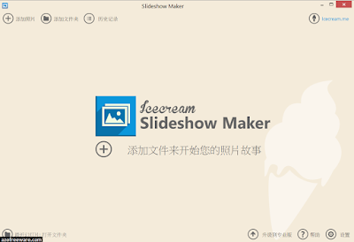 Icecream Slideshow Maker PRO