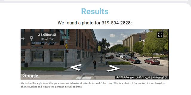 البحث على عنوان شخص معين عبر رقم هاتفه فقط