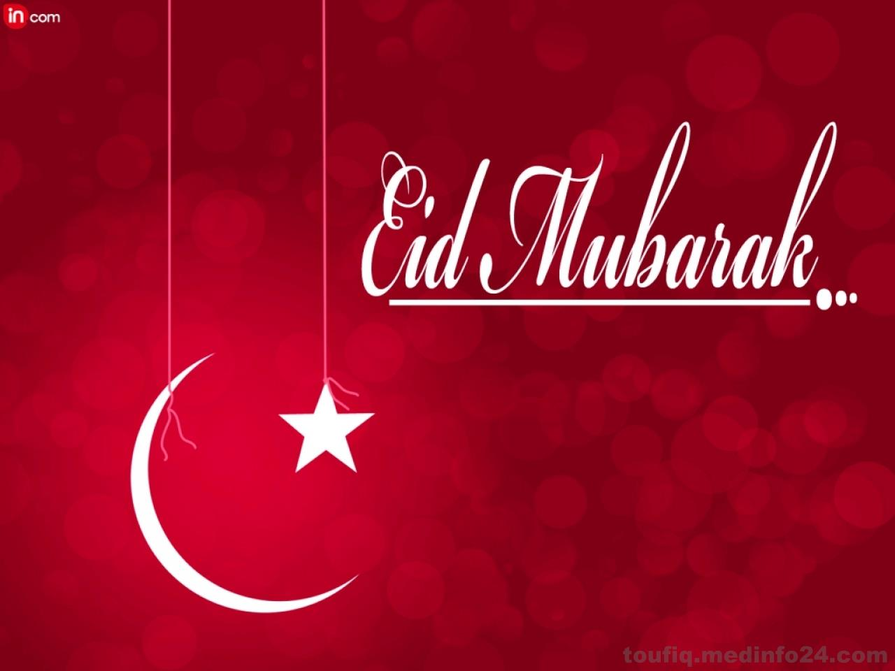 Happy Eid Mubarak Imagesms Wishes Message Quotes Poster Wallpapers