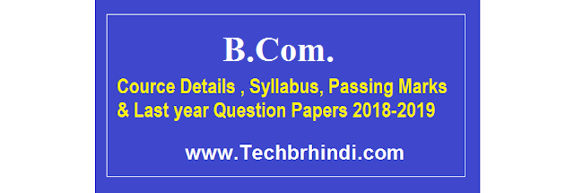 Mdu BCom Pass 1st Sem Previous Year Question Papers  2017
