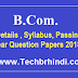 एम डी यू  BCom Pass 1st Sem Previous Year Question Papers