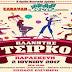 Θεσσαλονίκη: Ένας «Πλανήτης Τσίρκο» στο Πολιτιστικό Κέντρο «Αλέξανδρος»