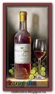 "Bonny Art 0001-PB ""Белое вино и виноград"""