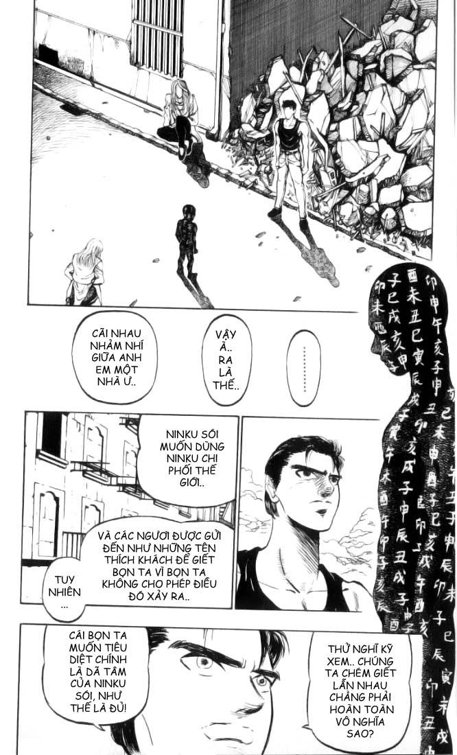 NINKU vol 35 trang 2