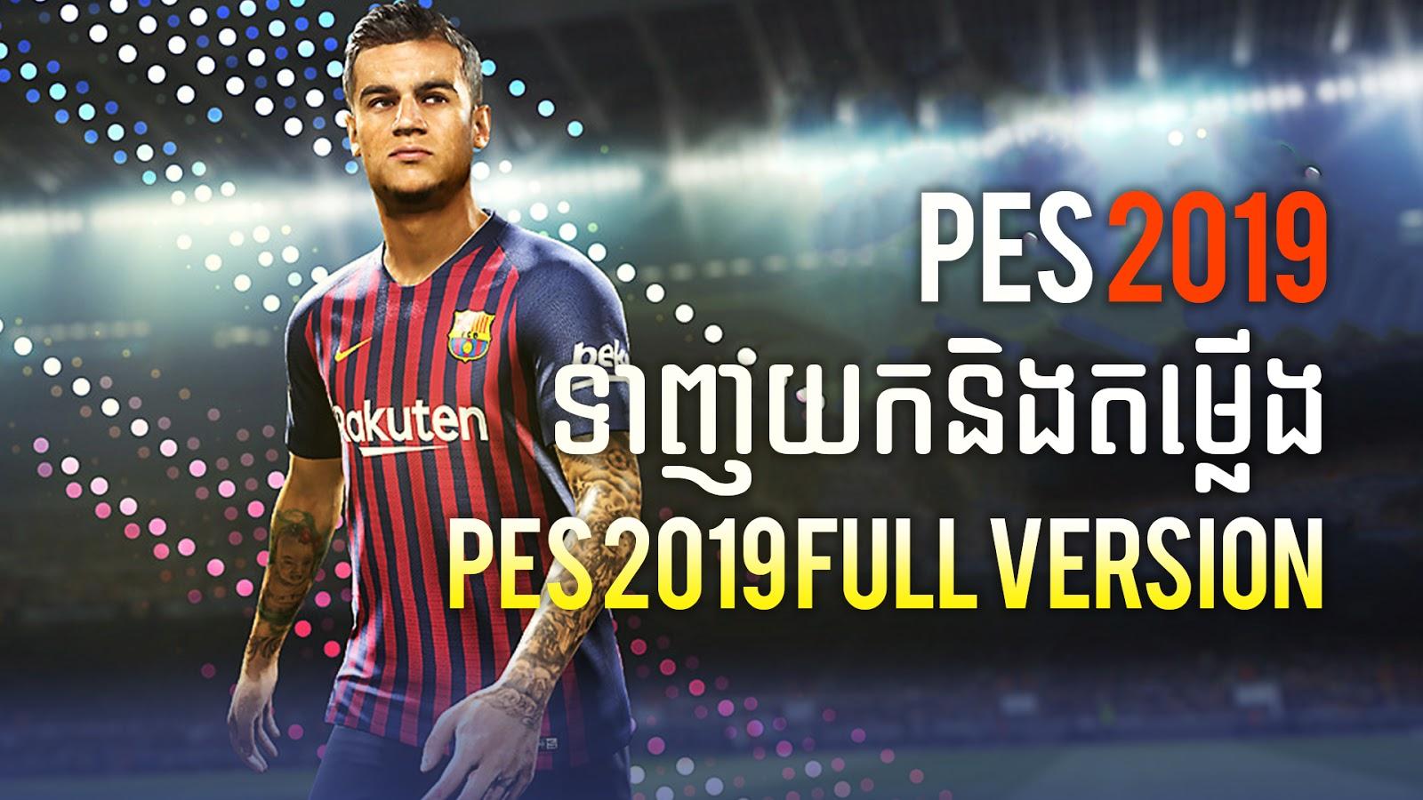 😍 Pes 2019 update download   Pes 2019 download  2019-06-16