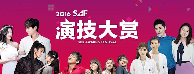 2016 SBS 演技大賞 入圍名單