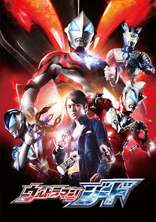 Ultraman Geed Episode 01-25 [END] MP4 Subtitle Indonesia