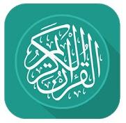 Apps AlQuran Terbaik