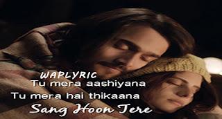 Sang Hoon Tere Song Lyrics | BB Ki Vines – Bhuvan Bam