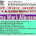Grant of Extra Work Allowance - decision of the Government on the recommendation of the Seventh Central Pay Commission (7th CPC).