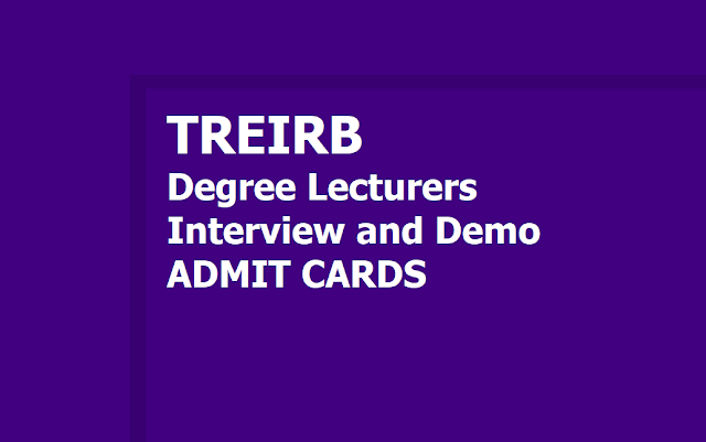 TREIRB DL Interview and Demo Admit Cards 2019 Download (Degree Lecturers)