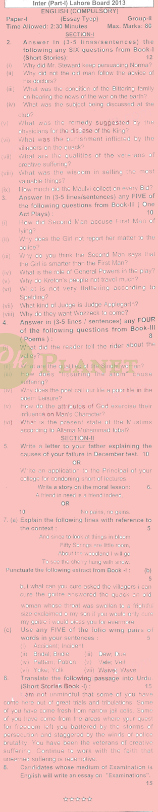 Inter Part 1 English Past Papers Lahore Board 2013
