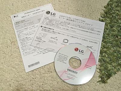 取り扱い説明書とユーティリティーディスク