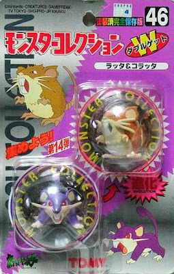 Rattata Pokemon figure Tomy Monster Collection series