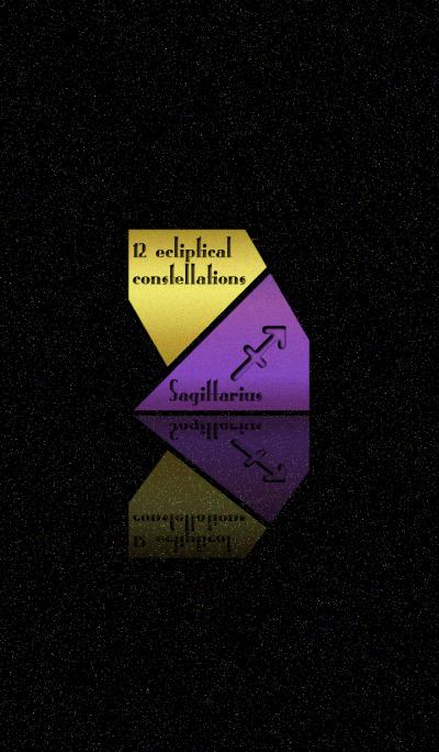 -Sagittarius- 3