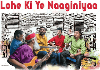 Lohe Ki Ye Naaginiyaa Lyrics | Indian Ocean | Swanand Kirkire