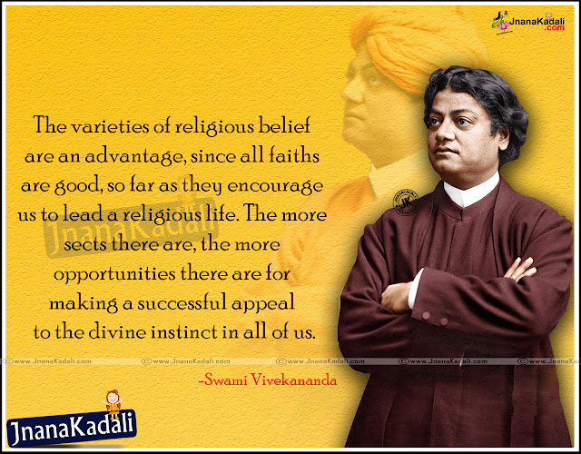 Here is a Nice and Beautiful Talk to your self Quotations by swamy vivekananda, English Swami Vivekananda Daily Good Quotes,Swami Vivekananda English Inspiring Messages,Swami Vivekananda Indian Quotes in English Language,Nice English Swami Vivekananda  Messages Pictures.