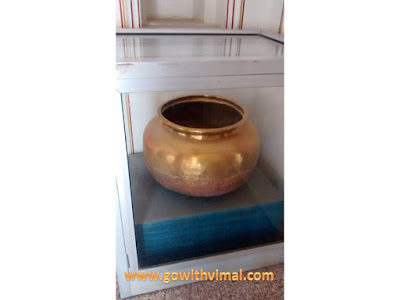 Vessel in Junagarh museum