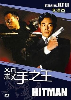 comeuppance reviews contract killer 1998