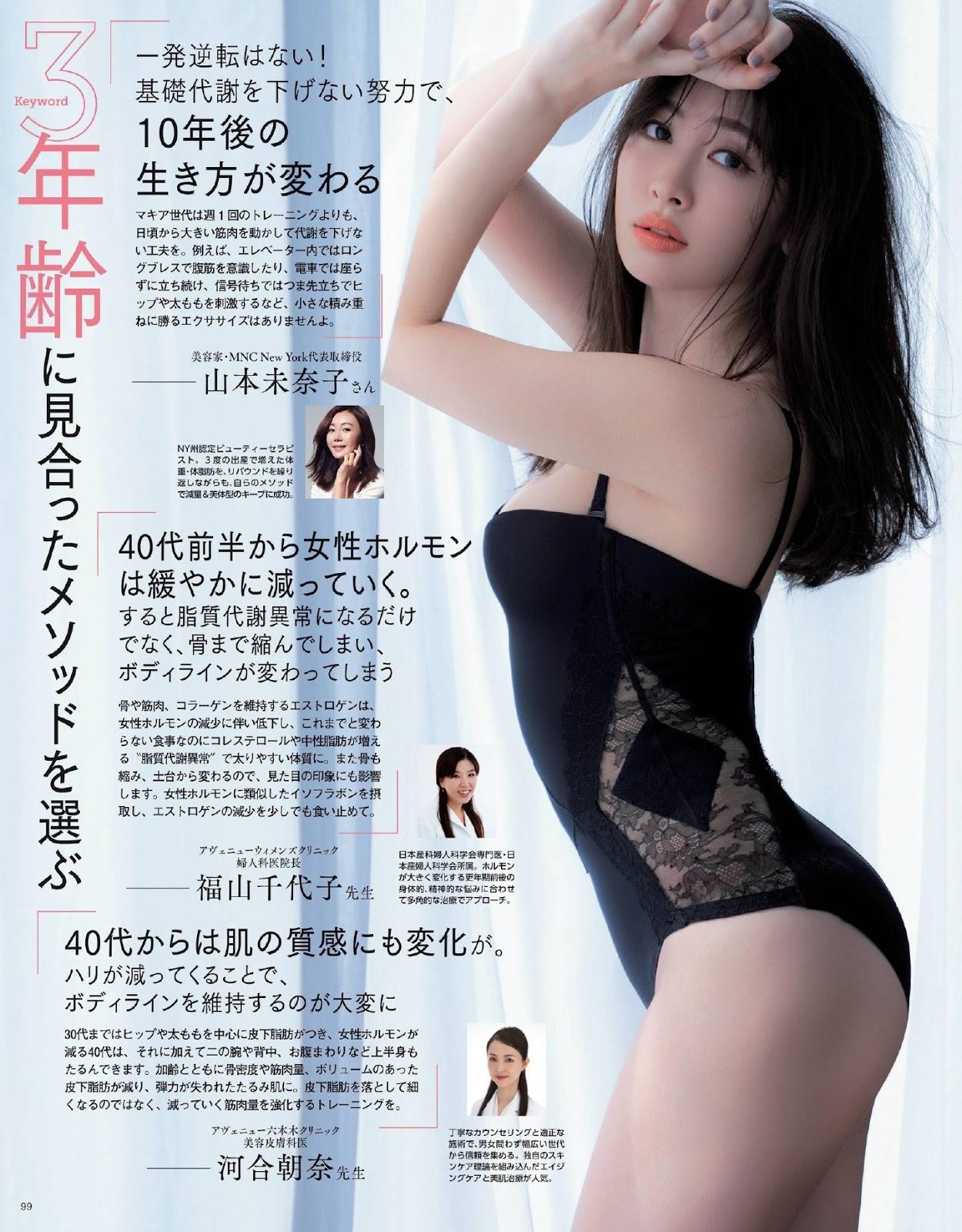 【AKB48卒業生】小嶋陽菜応援スレPart1018【こじはる】 YouTube動画>34本 ->画像>53枚