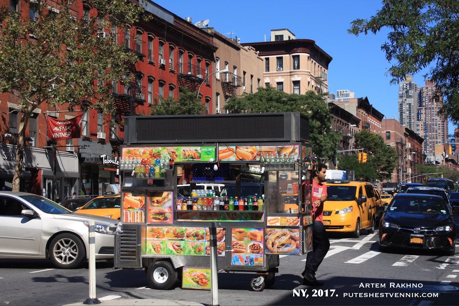 Передвижное кафе в Нью-Йорке