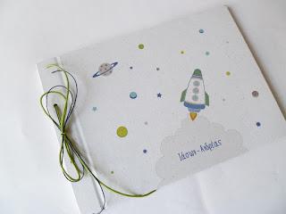 βιβλίο ευχών για αγοράκι με το όνομα του παιδιού διαστημόπλοιο και πλανήτες