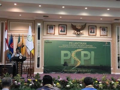 Ilham Mendrofa: PISPI Lampung Konsen Dalam Modernisasi Alat Pertanian