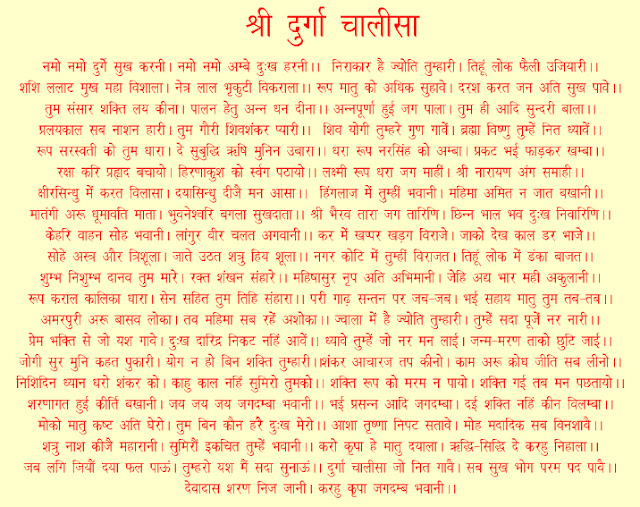 शिव कथा (Shiv Katha  - Ajab Gjab