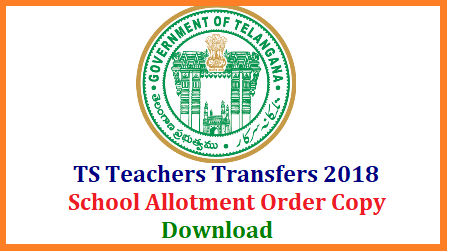 ts-teachers-sgt-ghm-sa-lp-pet-transfers.cdse.telangana.gov.in-orders-copy-download