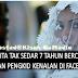 Bibir Semakin Pucat,Wanita Ini Tidak Sedar 7 Tahun Bercinta Dengan Pengkid Sehingga........