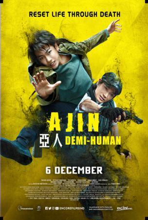 Film AJIN: DEMI-HUMAN Bioskop CGV Blitz