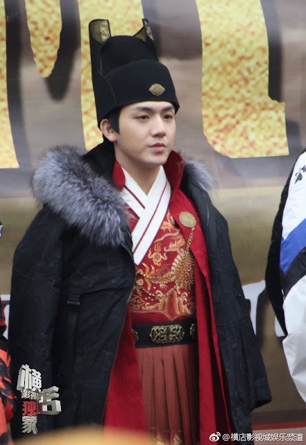 The Story of Ming Dynasty cdrama