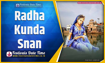 2023 Radha Kunda Snan Date and Time, 2023 Radha Kunda Snan Festival Schedule and Calendar