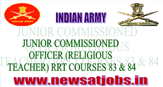 Indian+army+recruitment+2016+jco+courses