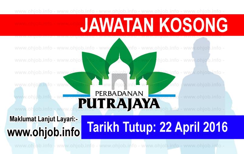 Jawatan Kerja Kosong Perbadanan Putrajaya (PPj) logo www.ohjob.info april 2016
