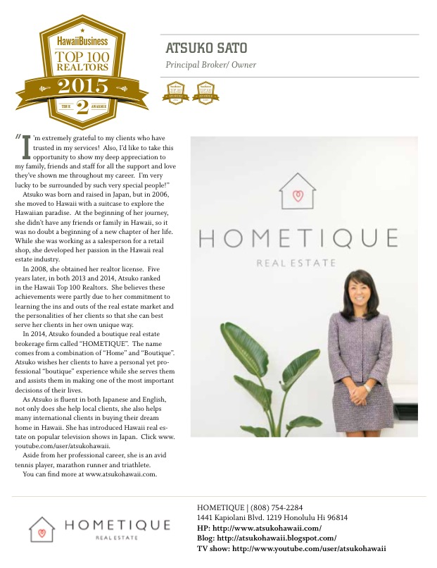 HawaiiBusiness Top100 Realtors 2015
