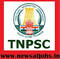 tnpsc+recruitment+2016
