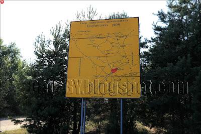 Схема маршрутнага арыентавання па Стаўбцоўскім раёне