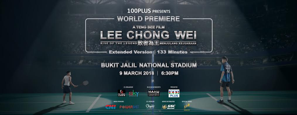 lee chong wei book pdf