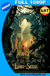 El Libro de la Selva (2016) Latino Full HD 1080P - 2016