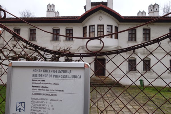 residence of Princess Ljubica in Belgrade, Serbia