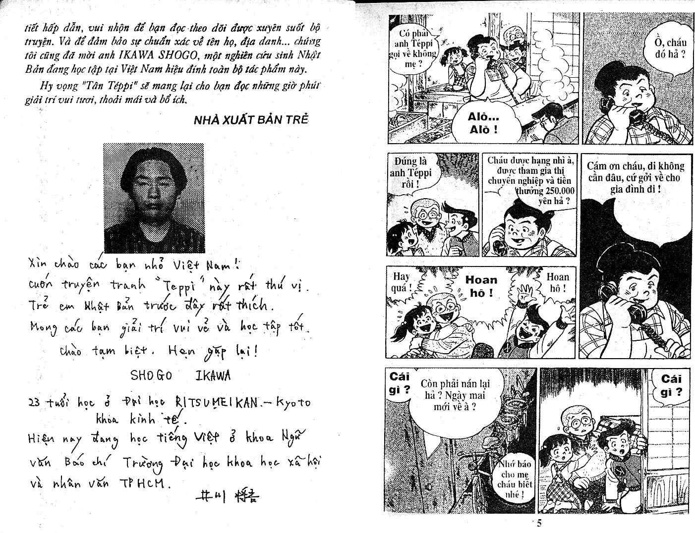 Ashita Tenki ni Naare chapter 21 trang 1