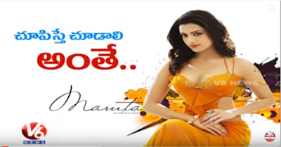 Actress Mamata Mohandas controversial comments on fans | Tollywood Gossips