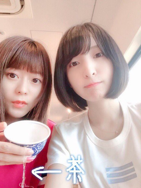 海旬処 魚華 2号店