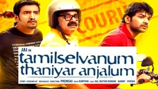 Tamilselvanum Thaniyar Anjalum HD 720p (2016) Tamil Movie