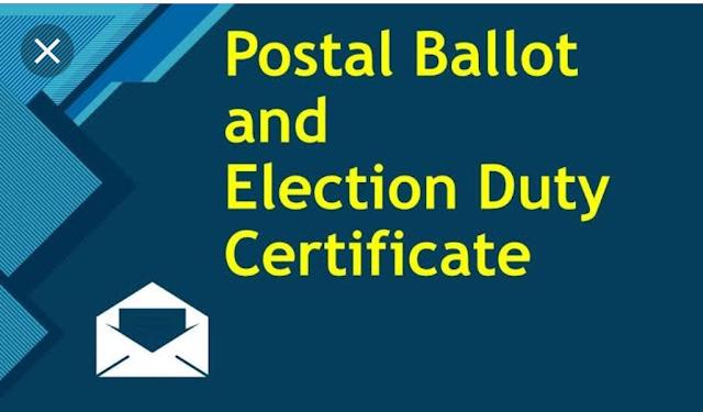 What do you mean by postal ballot    How to vote by post?     పోస్టల్ బ్యాలెట్ ద్వారా ఓటు వేయు విధానం: