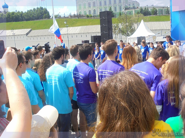 студенческая молодёжь Казани
