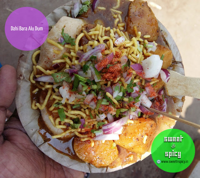 Dahi Bara Alu Dum - popular street food of Cuttack